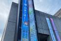 懸垂幕(本庁) (002)
